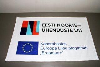 Erasmus rätik