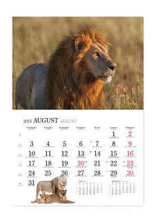 Loomakalender 3. pilt