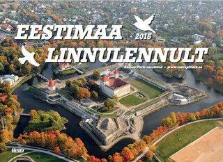 Eestimaa linnulennult UUS!