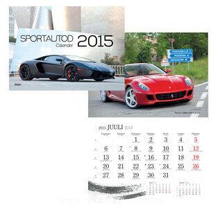 Sportautod 2. pilt